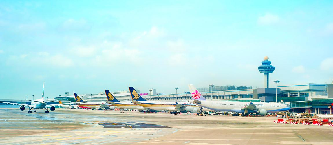 Changi airport in Singapore.